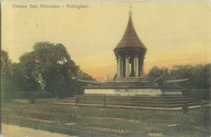 The Pagoda, Chinese Bell and cannons. Royal Horticultural Society Lindley Library